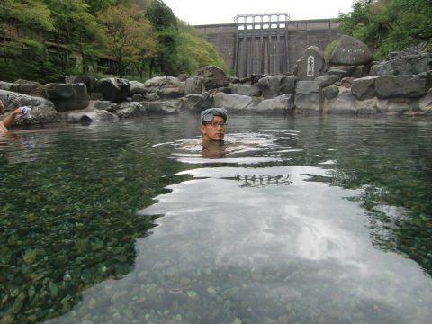 サワサキさん温泉